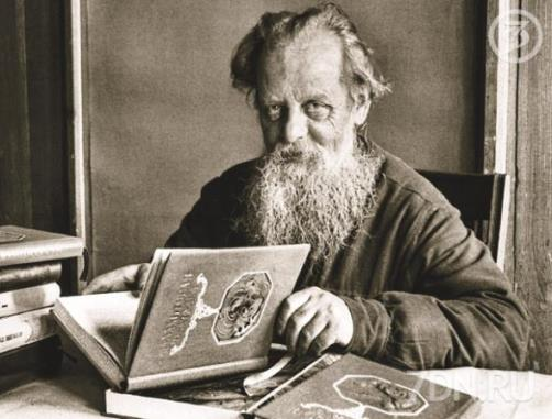 Russian writer Pavel Petrovich Bazhov (27 January 1879 – 3 December 1950)