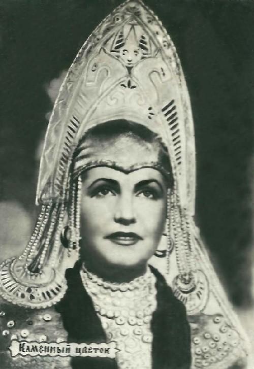 Tamara Makarova as Mistress of the Cooper Mountain