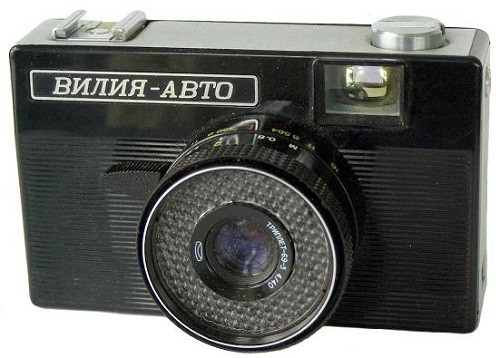 Made in USSR cameras. Vilia Auto
