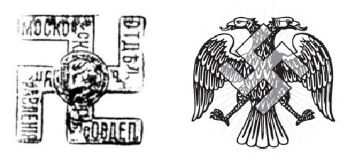 Print of Moscow provincial council deputies in 1919 (left), Simultaneous eagle from the Provisional Government bills (right)
