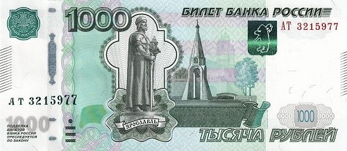 Russian banknote. 1000 rubles. Version of 2010 year. Front