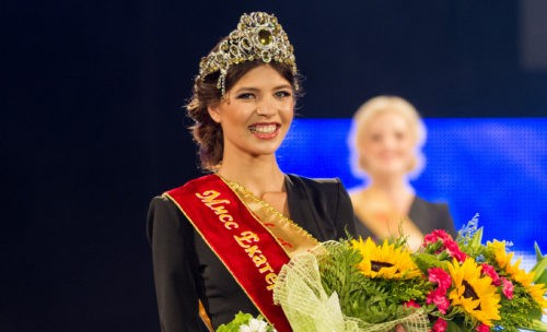 Ekaterina Lokshina