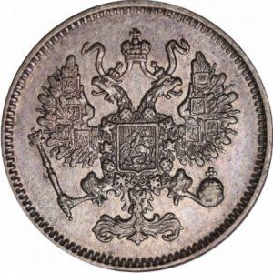 10 kopeck coin, Russian Empire