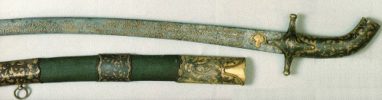 Granted saber of Ataman of Volga Cossack Army FM Persidsky. 1757
