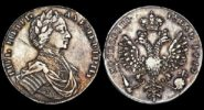 Peter I. 1712. Russian Empire coins numismatic auction