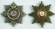 Star of the Order of Alexander Nevsky. Russian military awards