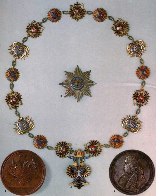 the Order of St. Andrew (Russian military awards)