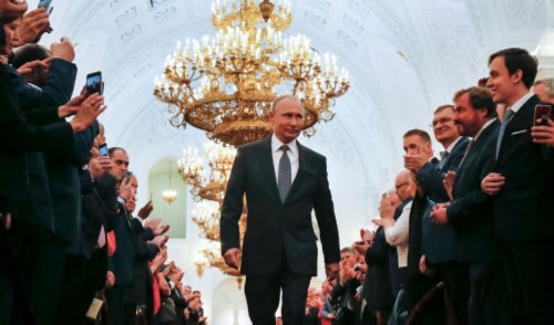Putin inauguration 2018