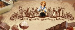Russian museum of chocolate history