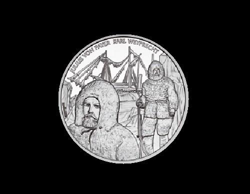 Karl Weyprecht (1838—1881) coin