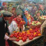 'Collective Farm Market', 1936.