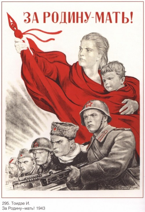 Soviet posters of World War II. For Motherland