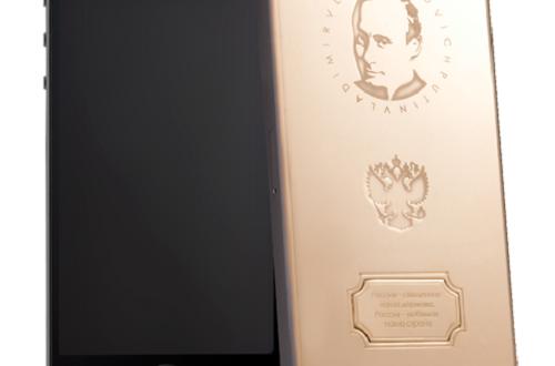 Golden iPhones with Putin