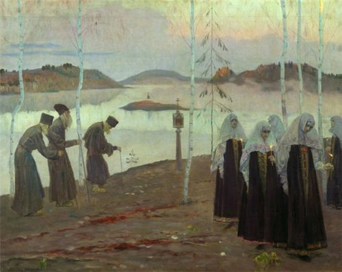 Nesterov M.V. Desert Fathers and Virgin Wives 1933