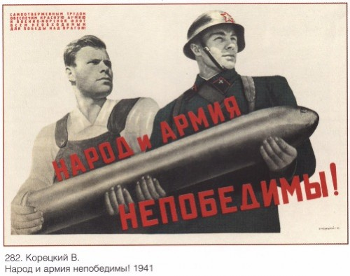 Soviet posters of World War II. People and Army are invincible