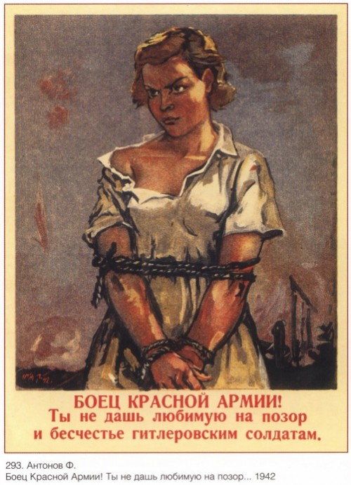 Soviet posters of World War II. Soldier of the Red Army, do not give your beloved to shame and dishonor from Nazi soldiers