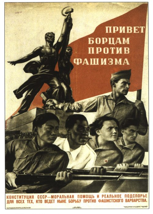 Hello to the fighters against fascism