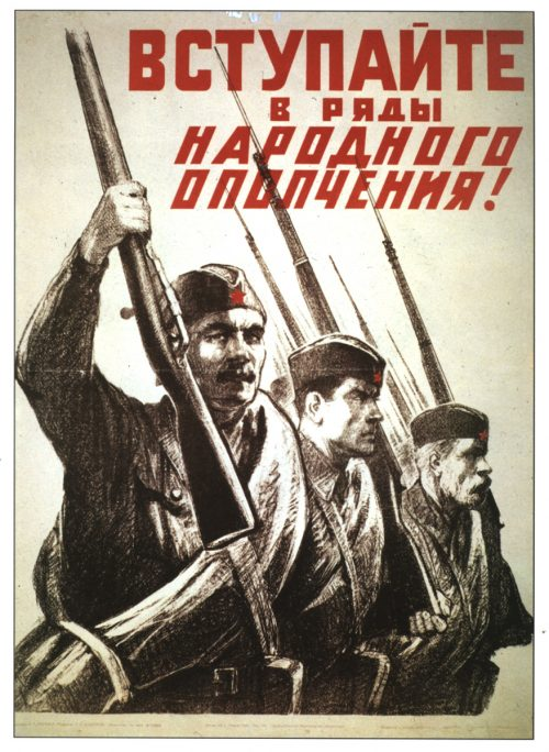 Soviet posters of World War II. Join the ranks of the people's army