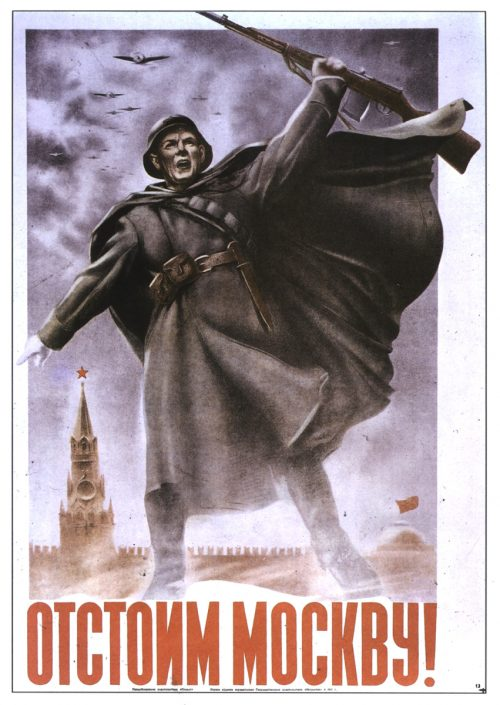 Defend Moscow. Soviet posters of World War II