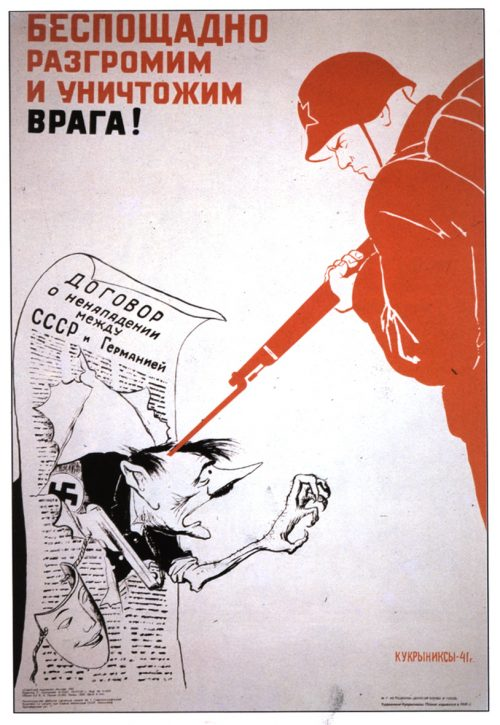 Soviet posters of World War II. We will mercilessly destroy the enemy