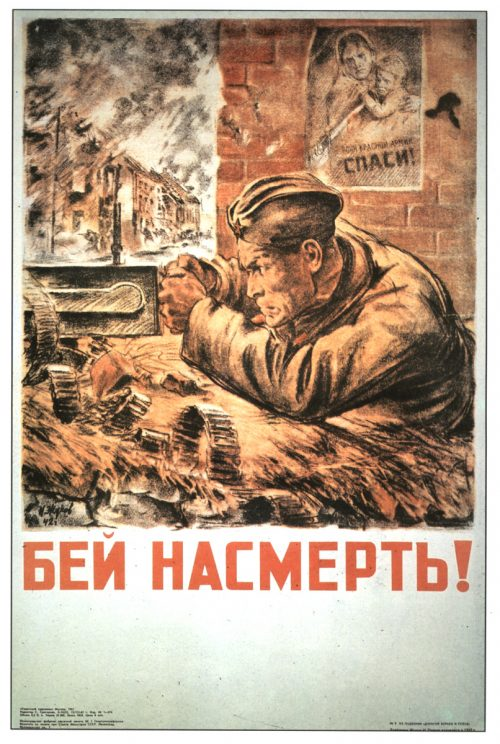 Kill to death. Soviet posters of World War II