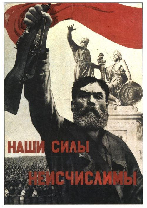 Soviet posters of World War II. Our powers are innumerable