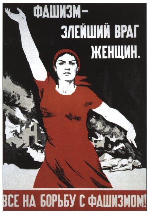 Soviet posters of World War II. Fascism is the worst enemy of women