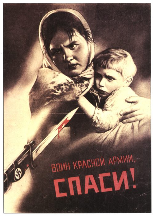 Soviet posters of World War II. Red Army Warrior - Save