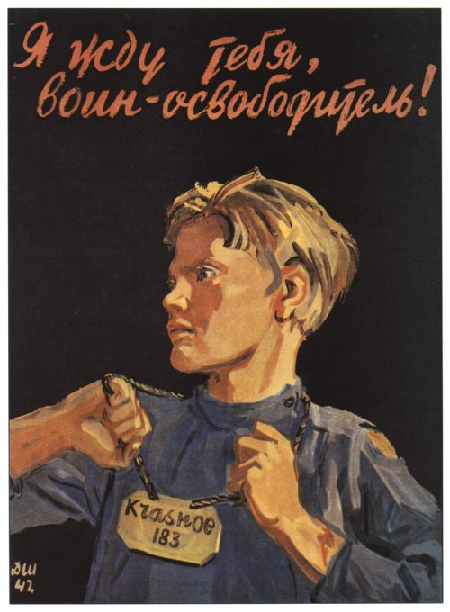 Soviet posters of World War II. I am waiting for you, warrior-liberator
