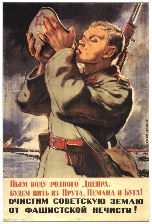 We drink water from our native Dnieper, we will drink from the Prut, Neman, and Bug. Let's cleanse the Soviet land from the fascist evil spirits