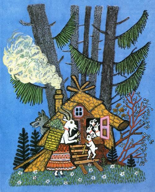 Children's fairy tale illustrated by Yuri Vasnetsov