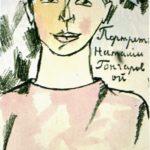 Russian avant-garde artist Natalia Goncharova