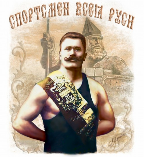 Russian hero Ivan Poddubny