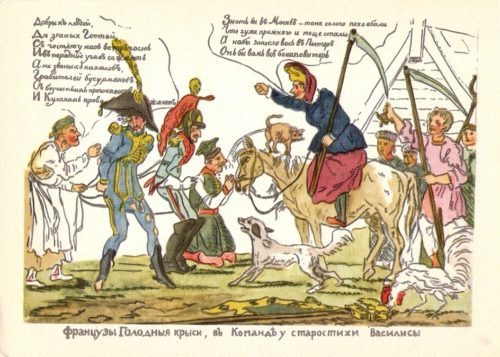 Splint. Vasilisa Kozhina is a partisan commander. 1812