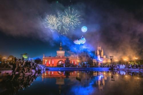 75th anniversary of All-Russia Exhibition Centre