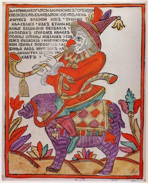 Splint. Jester Farnos riding a pig. XVIII century. Russian Lubok