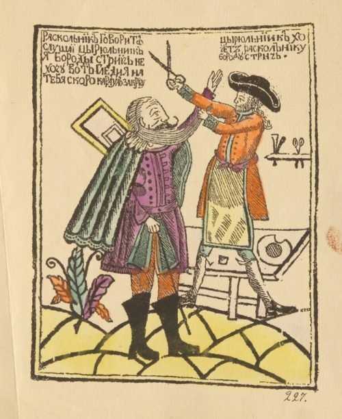 Splint. The schismatic and the barber. 1770