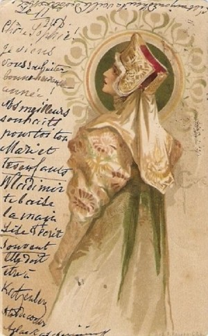 Woman in traditional Russian dress and headwear. Russian painter Sergey Solomko
