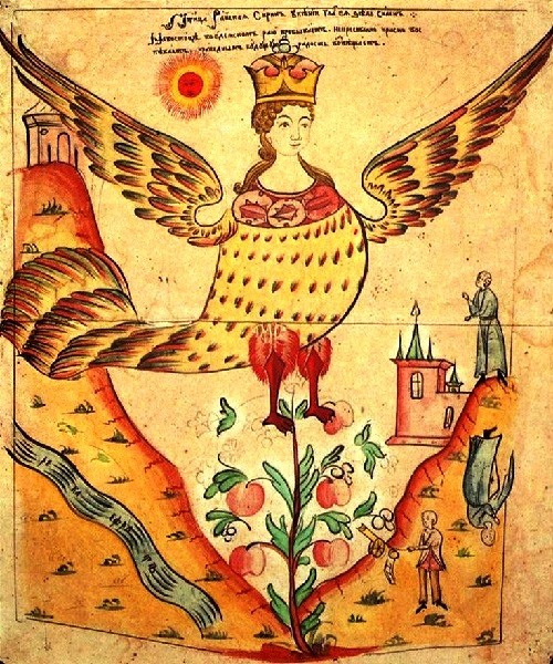 Sirin bird of paradise. Mid XIX century. Unknown artist