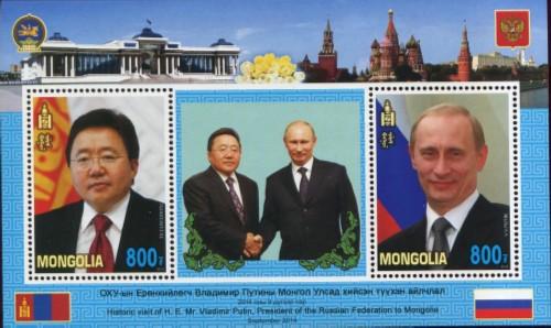 Vladimir Putin on Mongolian stamp
