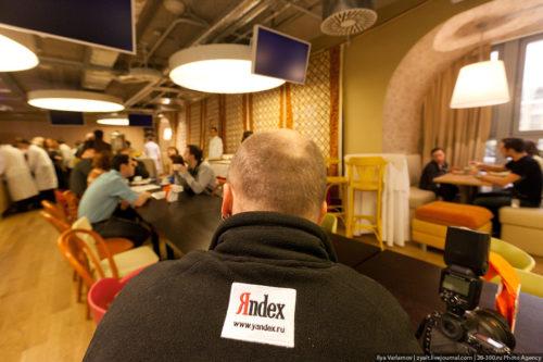 A stranger among his Yandex. Russian Google office