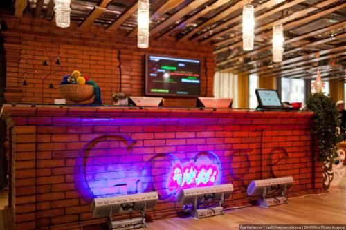 Reception. Russian Google office
