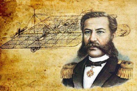 Alexander Mozhaysky