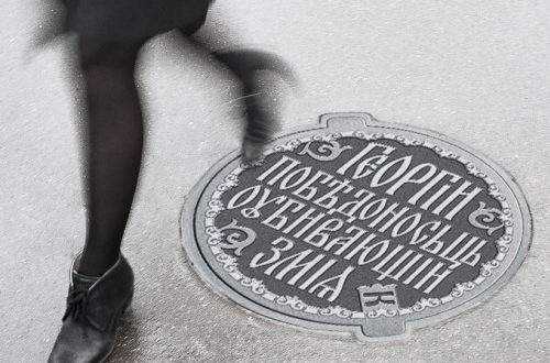 Moscow manhole covers
