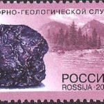Unique Russian mineral Charoite
