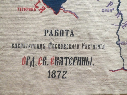 Embroidered map of Russian Empire of 1872