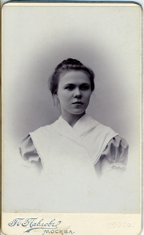 P. Pavlova