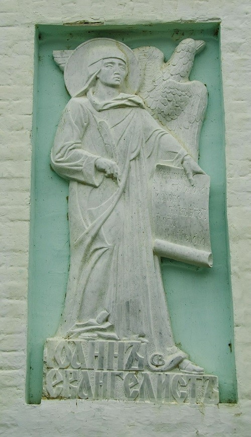 stone bas-relief of St. John