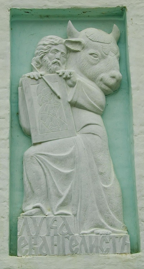 stone bas-relief of St. Luke