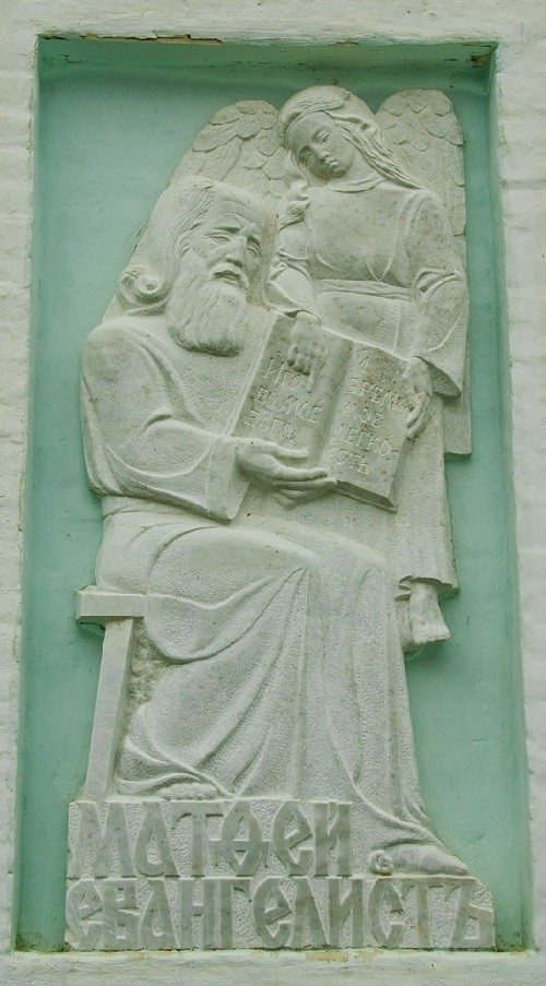 stone bas-relief of St. Matthew